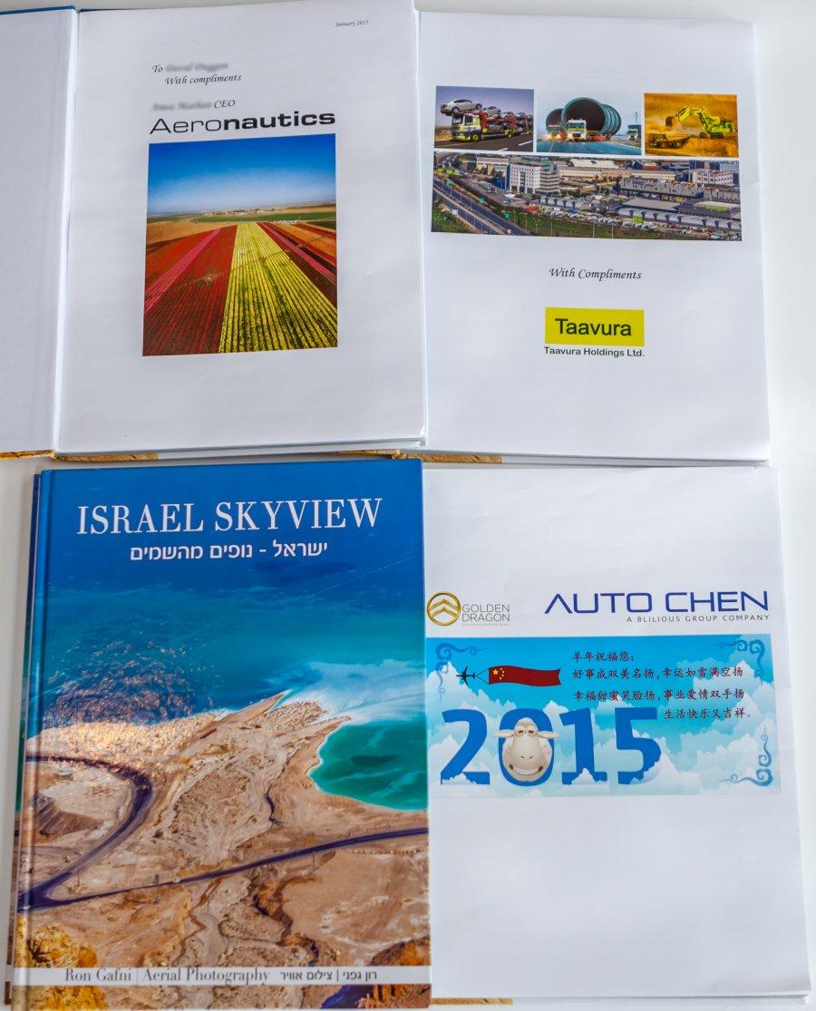 מתנה ישראלי לחו