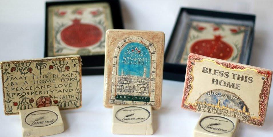 clay, israel art, made in israel, אריחי קרמיקה עבודת יד, רימון, חמסה, hamsa, blees this home, ברכת הבית, jerusalem art