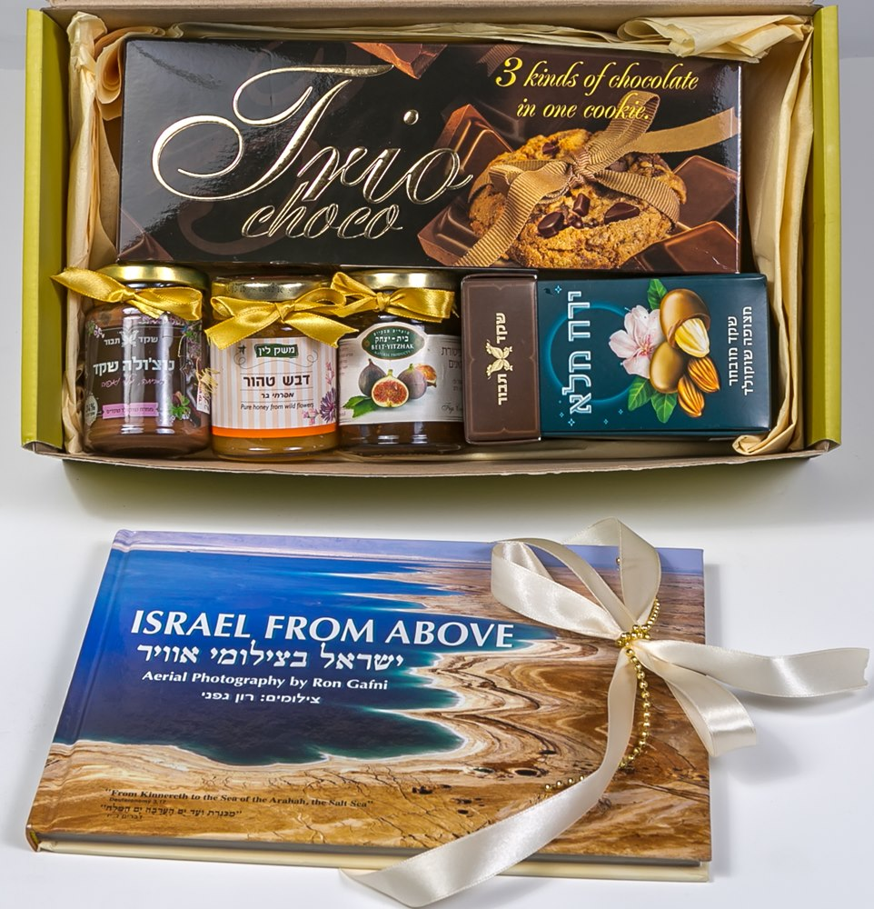 חבילת שוקולד מתנה, jam, israel books, made in Israel, chocolate gift books,