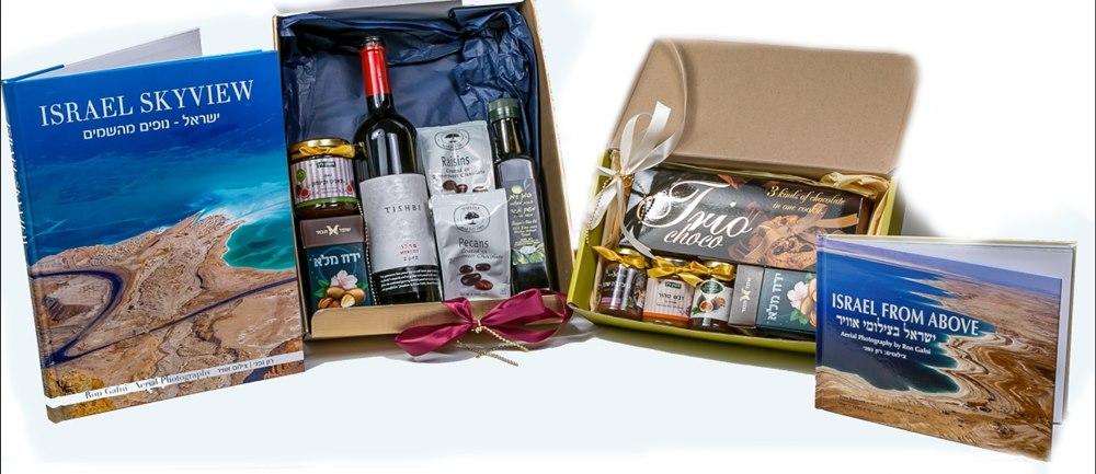 חבילות שי מכובדות, יין ושוקולדים, ספר ויין, ישראל במתנה, שקדים מצופים, שמן זית, ליקר ישראלי,