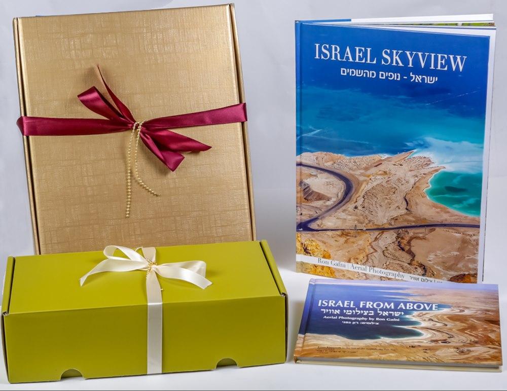 israel gift box, israel book. aeriel album, מתנות וחבילות שי, wine & gift book