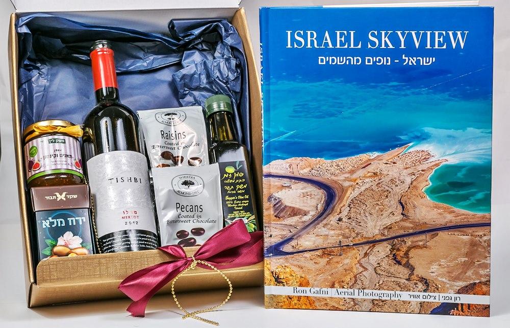 israel ariel album, wine, chocolate gift books, שוקולד ויין, ספר מתנה ושוקולד, שוקולד, מתנה, חבילת שי מתוקה