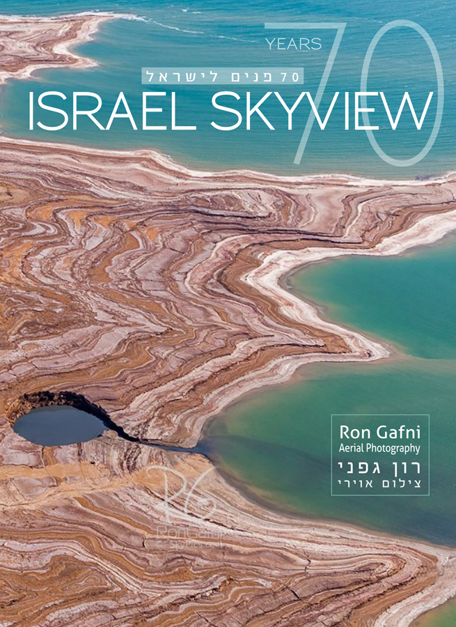 cover 70 to Israel