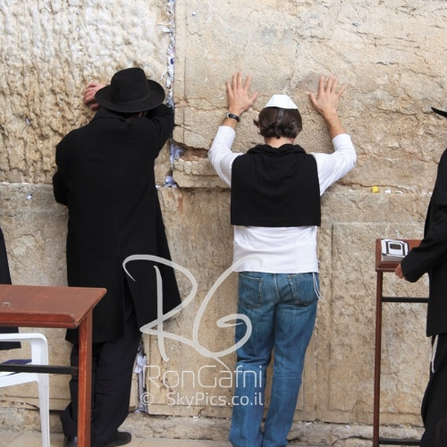 Jewish prayers at the Western Wall