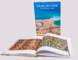 "<span style=""font-size:14px""><strong><span style=""color:#0000CD"">Israel SkyView, Ron Gafni</span></strong></span>"