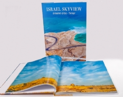 "<span style=""font-size:14px""><strong>SkyPics. co.il - Israeli Gift book</strong></span>"