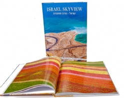 "<strong><span style=""color:#0000FF"">Dignified</span>&nbsp;<span style=""color:#0000FF"">Israeli Gift book&nbsp;</span></strong>"