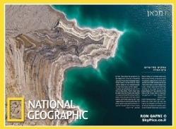 National Geography - Aerial Photography: Ron Gafni