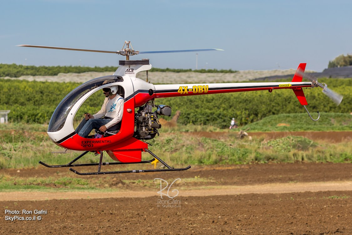 Robinson R44 Raven I 2016 Oh Sold