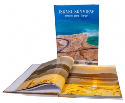 "<span style=""font-size:14px"">&quot;Israel from Above&quot; -Impressive Israeli book gift</span>"