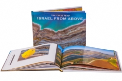 "<span style=""font-size:14px"">&quot;Israel from Above&quot; - Israeli book as a gift for delegations</span>"
