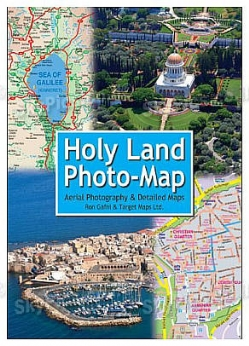 PHOTO-MAP of the Holy Land - ENGLISH