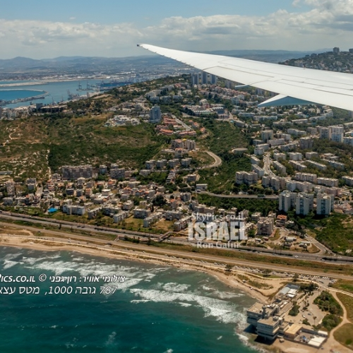 Haifa and the Carmel