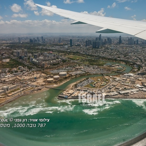 Tel Aviv Port and the Yarkon
