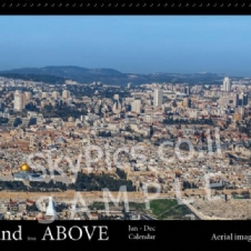 Calendar - The Holy Land from Above