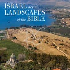 Landscapes of the Bible