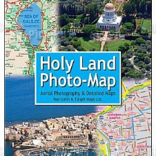PHOTO-MAP of the Holy Land(אנגלית - רוסית)